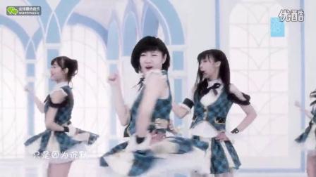 SNH48《青春的约定》励志MV_舞蹈版