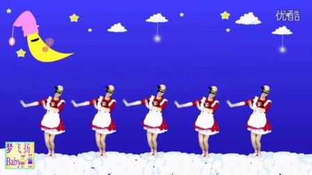 妈妈我要亲亲你 舞蹈儿歌MV