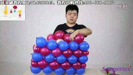魔法气球培训视频,气球造型教程蜜蜂