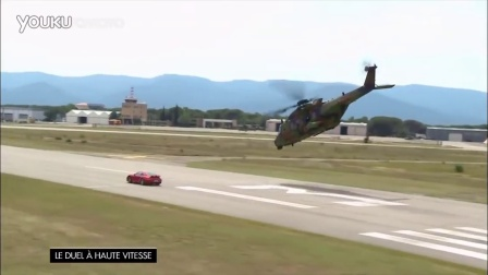 雷虎 Thunder Tiger【刺激!凯门鳄直升机 vs 保时捷911】