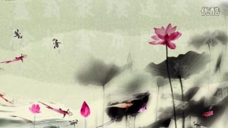 水墨山水诗词竹子荷花锦鲤中国风古典舞蹈led大屏幕