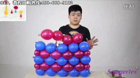 魔法气球教程,魔术气球造型教程