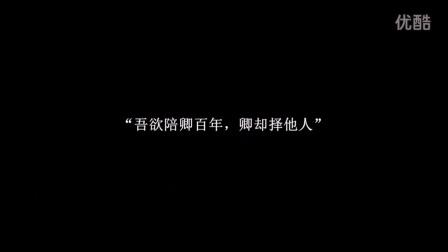 qq炫舞 - 妖终究是孤独的
