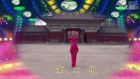 阿梅广场舞 财源滚滚来图片