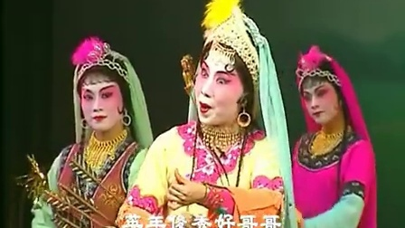 粤剧八宝公主与狄青选场 主演 倪惠英 梁耀安