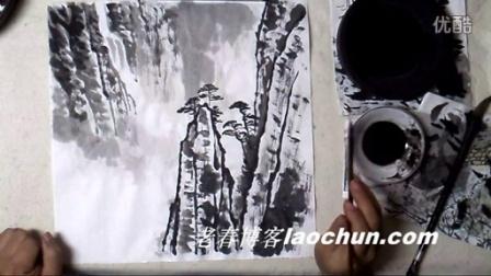 山水画教程 学画小景画19 绝壁苍松下