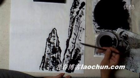 山水画教程 学画小景画18 绝壁苍松上
