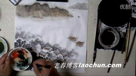 山水画教程 学画小景画15 富春江畔下