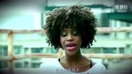 一群老外唱《麻将之歌》,哈哈哈哈哈哈哈哈有才!http://www.miaopa|史上第一最最搞