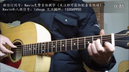 吉他谱怎么看-如何认吉他谱