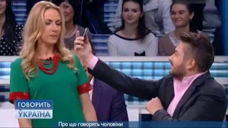 Headshave Говорить Україна