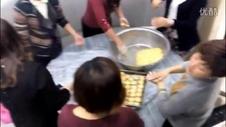 爱剪辑-包南瓜饼