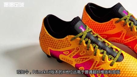 """【新鞋速递】阿迪达斯X15+ Primeknit全新""""声波金""""配色"""