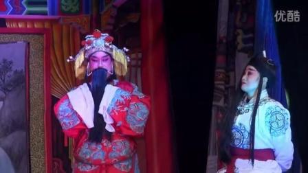 曲剧《大辕门》全场(下部)南阳市长宏曲剧团