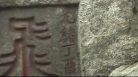 视频: 青岛旅游(中)