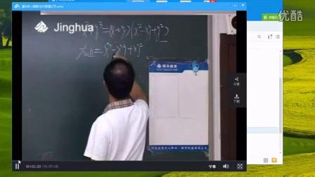 语法各科全套最新版宾语高中高中从句课程视频图片