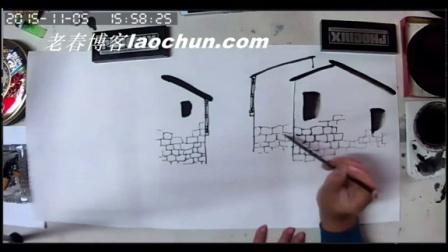 国画学习 由简到繁画水乡10