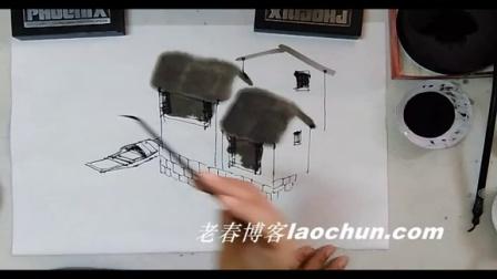 国画学习 由简到繁画水乡5