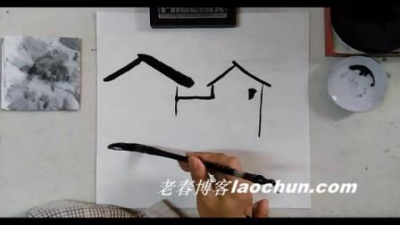 国画学习 由简到繁画水乡1