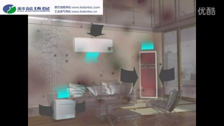 韩国代理商NIT环保宣传片