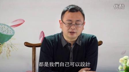 《2016和谐家庭风水学原理1-18集》精华语录汇集(一)