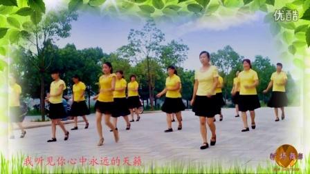 最炫民族风 五周年纪念版 穿心村广场舞