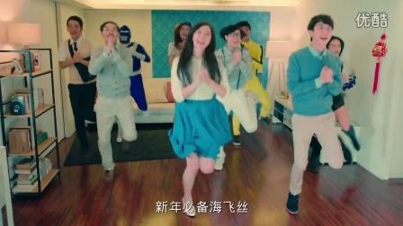 年囧 微電影 主題曲舞蹈 MV (陳庭妮 布魯斯 邵庭