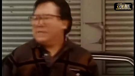 经典电影《赢钱专家》林正英主演_高清