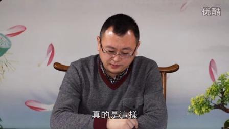 《2016和谐家庭风水学原理1-18集》精华语录汇集(二)