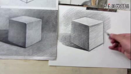 素描入门立方体明暗的画法,立方体暗面如何排线,正方体画法步骤
