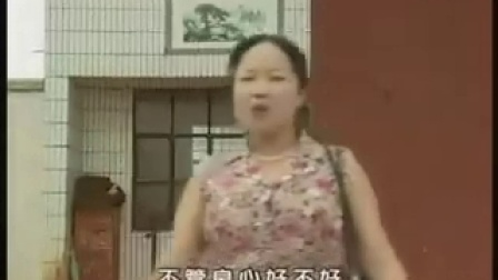 云南山歌剧 花心婆娘爱帅哥图片