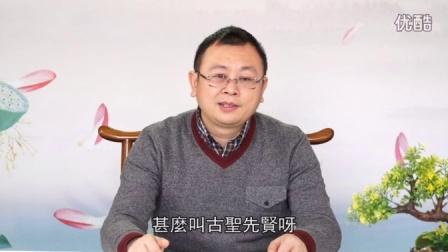 《2016和谐家庭风水学原理1-18集》精华语录汇集(三)