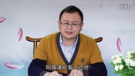 《2016和谐家庭风水学原理1-18集》精华语录汇集(四)