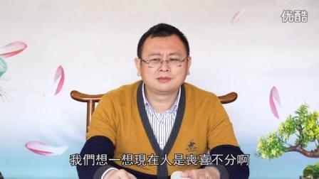 《2016和谐家庭风水学原理1-18集》精华语录汇集(五)