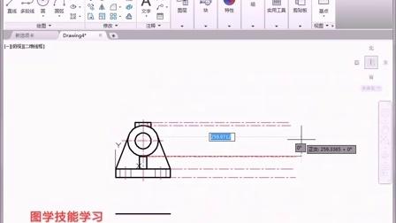 AutoCAD2015家具设计教程-07绘制零件机械v家具3d支架图片