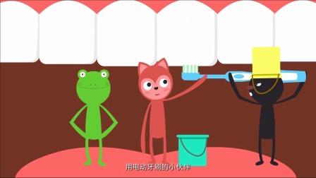 【飞碟一分钟】一分钟告诉你刷牙该刷几分钟