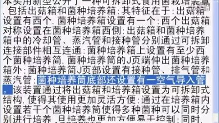 可拆卸式食用菌栽培装�Z安全可靠,成本低廉等优��016-1-31 9-29-05食用菌shiyongjun
