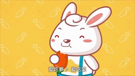 933 小白兔白又白