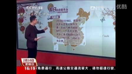 央视新闻直播失误集锦