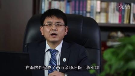 南京万德斯环保科技股份有限公司企业宣传片