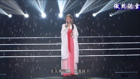 歌手少司命古风演唱会精美mv图片
