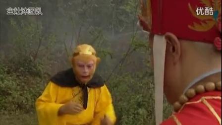 《疯狂的唐僧》之猴哥上春晚