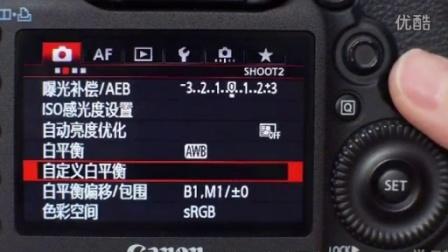 新手摄影基础篇 尼康d3300视频教程图片