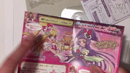 【光之美少女】公主 魔法使 交接棒 宝石 套装