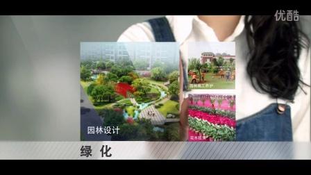 嘉骏环保企业宣传片