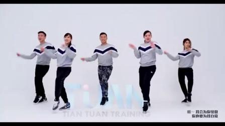 王广成健身广场舞--《娘娘我错了》 邓超 健身舞