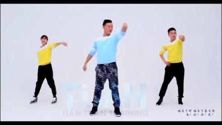 王广成健身广场舞--《咻一咻》 大张伟 演唱 王广