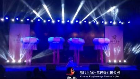 视频-厦门天骄沐歌传媒公司的自频道