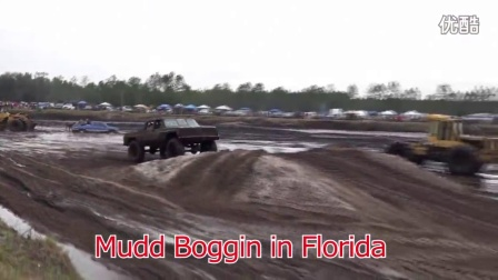 Stretched Out Chevy Mega Truck _TURD_ Launches