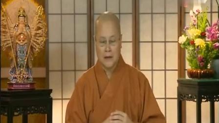 仁朗法师-发菩提心释义(50)